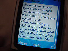 Arabic Text Message