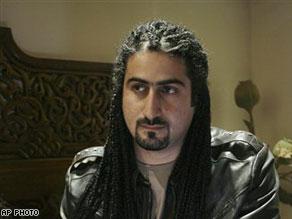 Omar B L