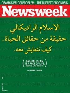Spooky Arabic