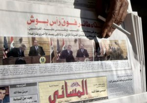 shoe newspaper arabic