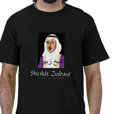 zubayr tee shirt black